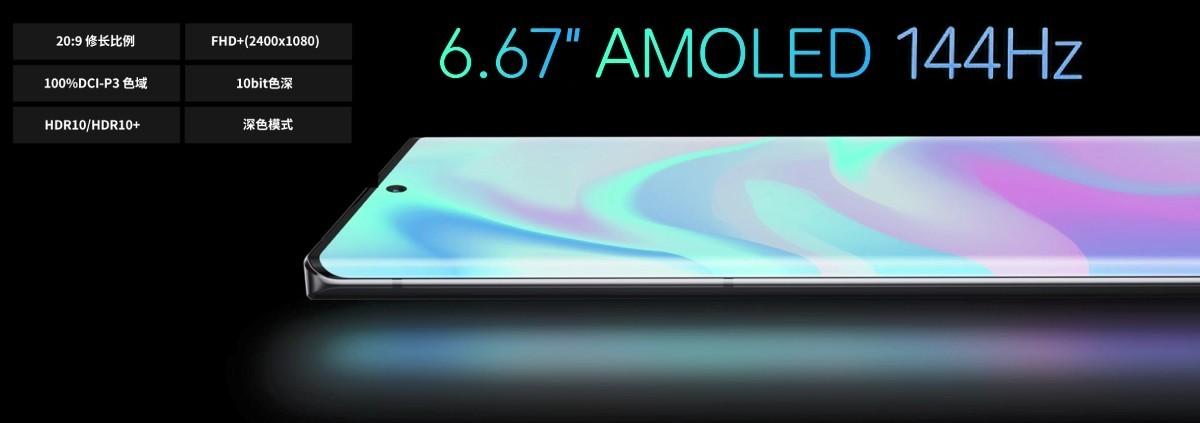 نمایشگر گوشی Axon 30 Ultra 5G