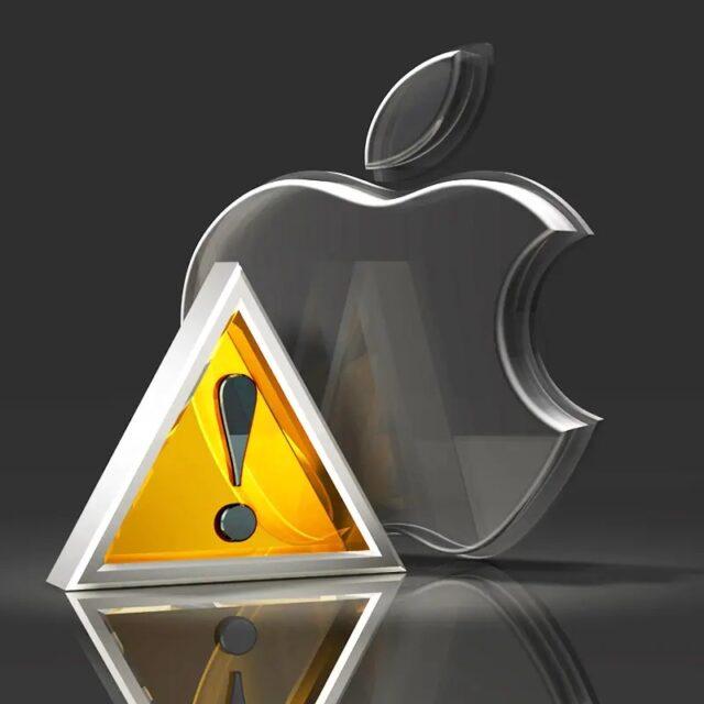 تهدید اپل