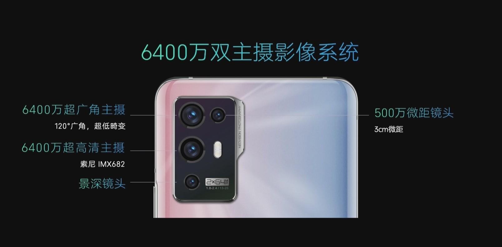 دوربین گوشی Axon 30 Pro