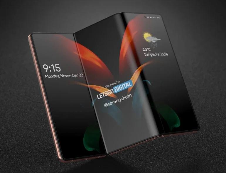 سامسونگ نام تجاری S Foldable را برای دستگاه های تاشو خود ثبت کرد