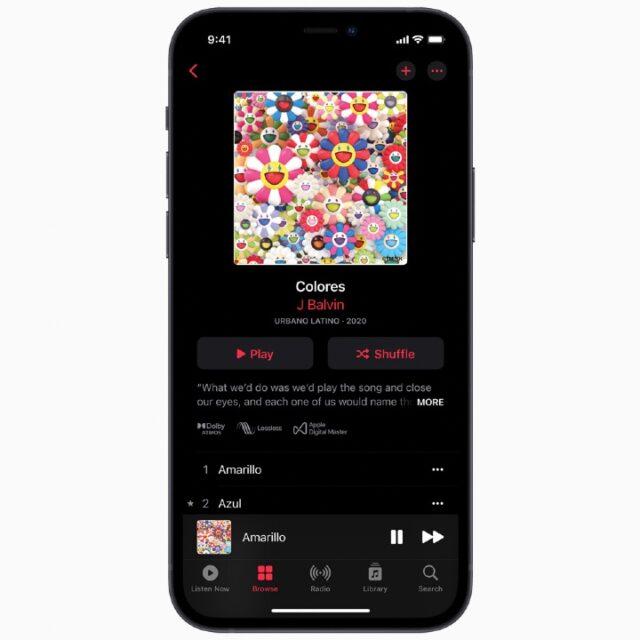 صدای فضایی در Apple Music