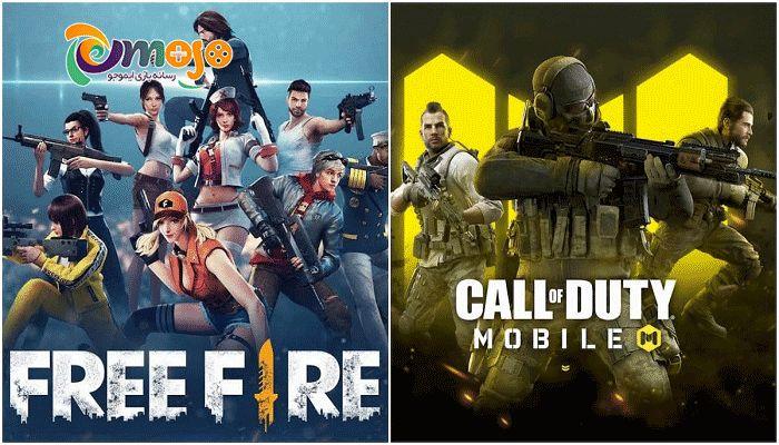 کدام بازی موبایلی جذاب تر است؟ کالاف دیوتی یا فری فایر