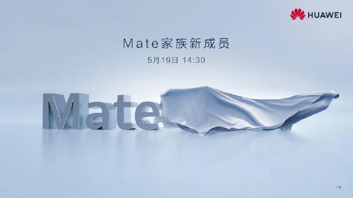 تاریخ معرفی MateBook 16 و FreeBuds 4