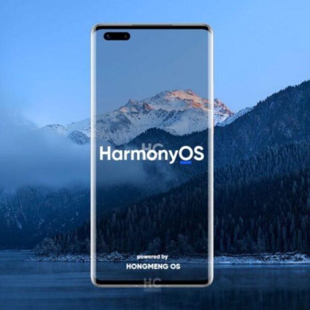 تاریخ عرضه HarmonyOS