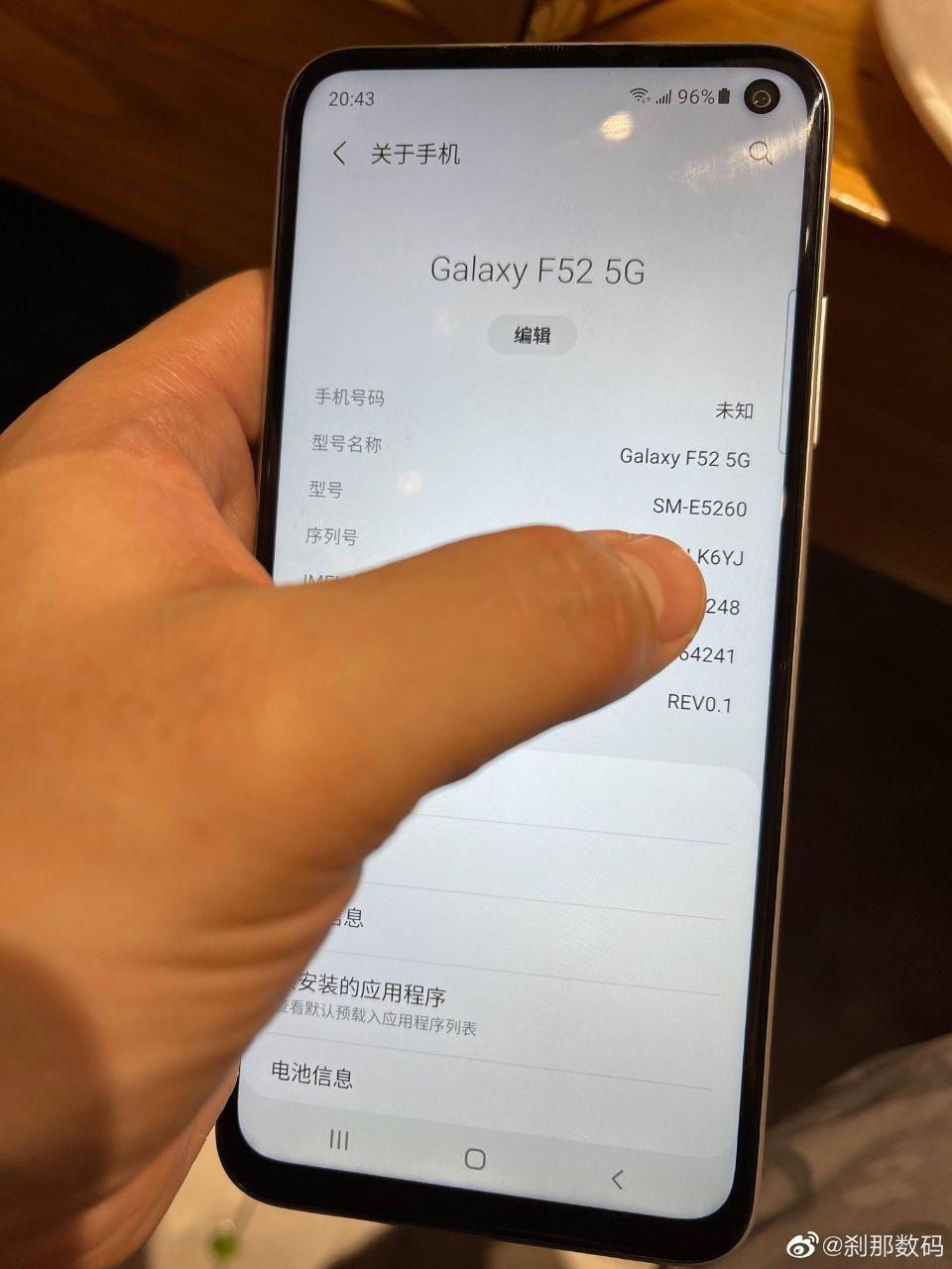 بخش About Phone در گلکسی F52 5G