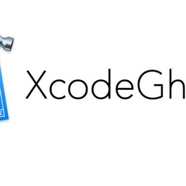 بدافزار XcodeGhost