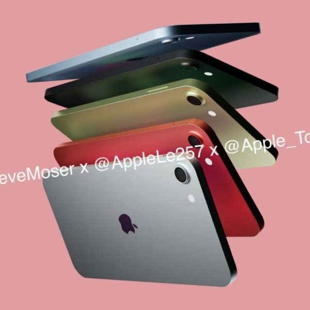 آیپاد تاچ ٢٠٢١