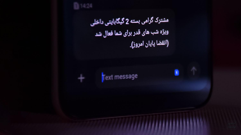 بسته هدیه اینترنت ۲ گیگابایت ایرانسل ویژه شب قدر ۱۴۰۰ + کد فعال سازی و شرایط