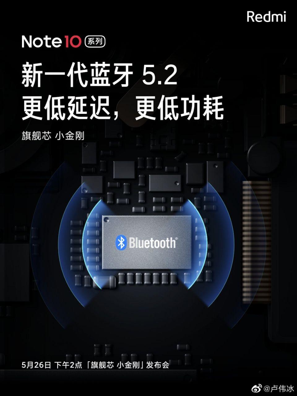 بلوتوث نسخه ۵.٢ در سری چینی ردمی نوت ١٠