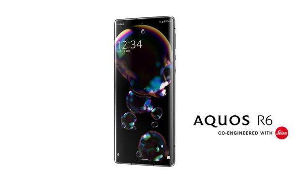 رندر گوشی شارپ AQUOS R6