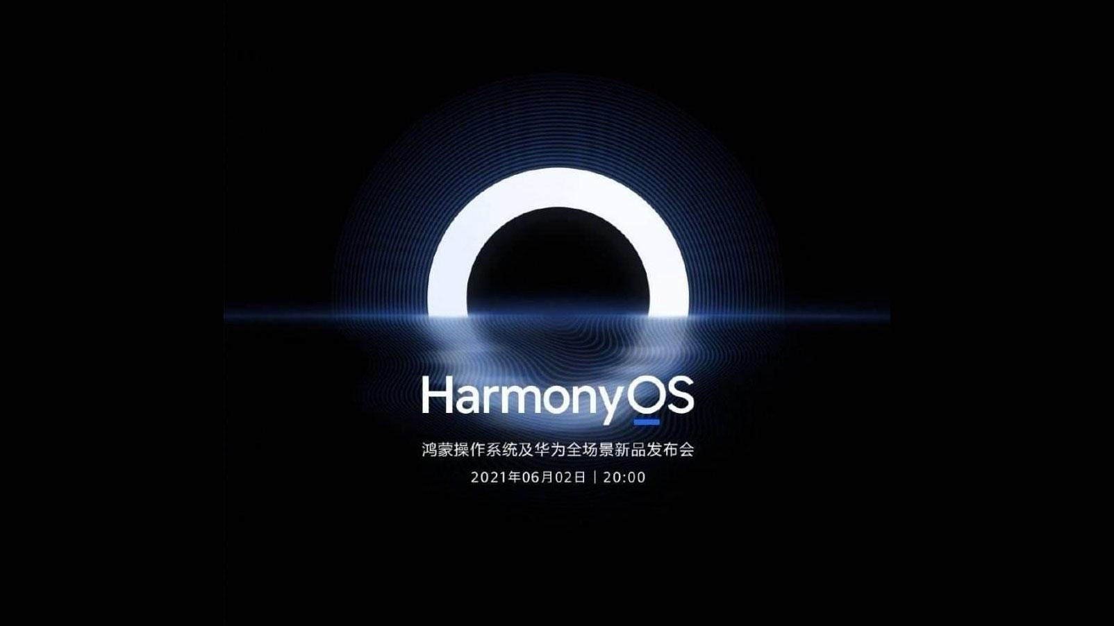 سیستم عامل اختصاصی هواوی HarmonyOS تاریخ ۱۲ خرداد ۱۴۰۰ رونمایی خواهد شد