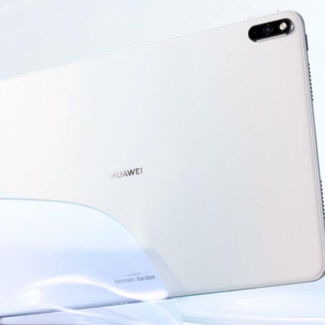 تبلت MatePad Pro 2 هواوی