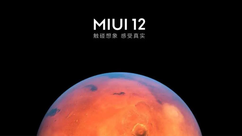 باگ های MIUI ۱۲