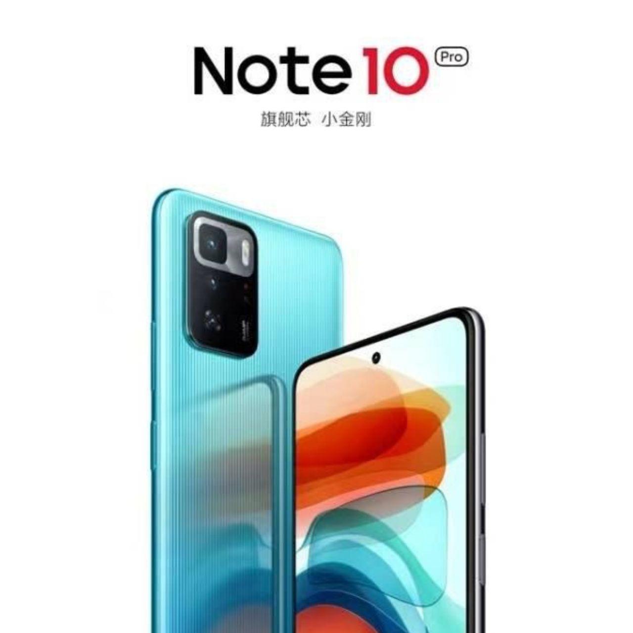 ردمی Note 10 Pro نسخه چین