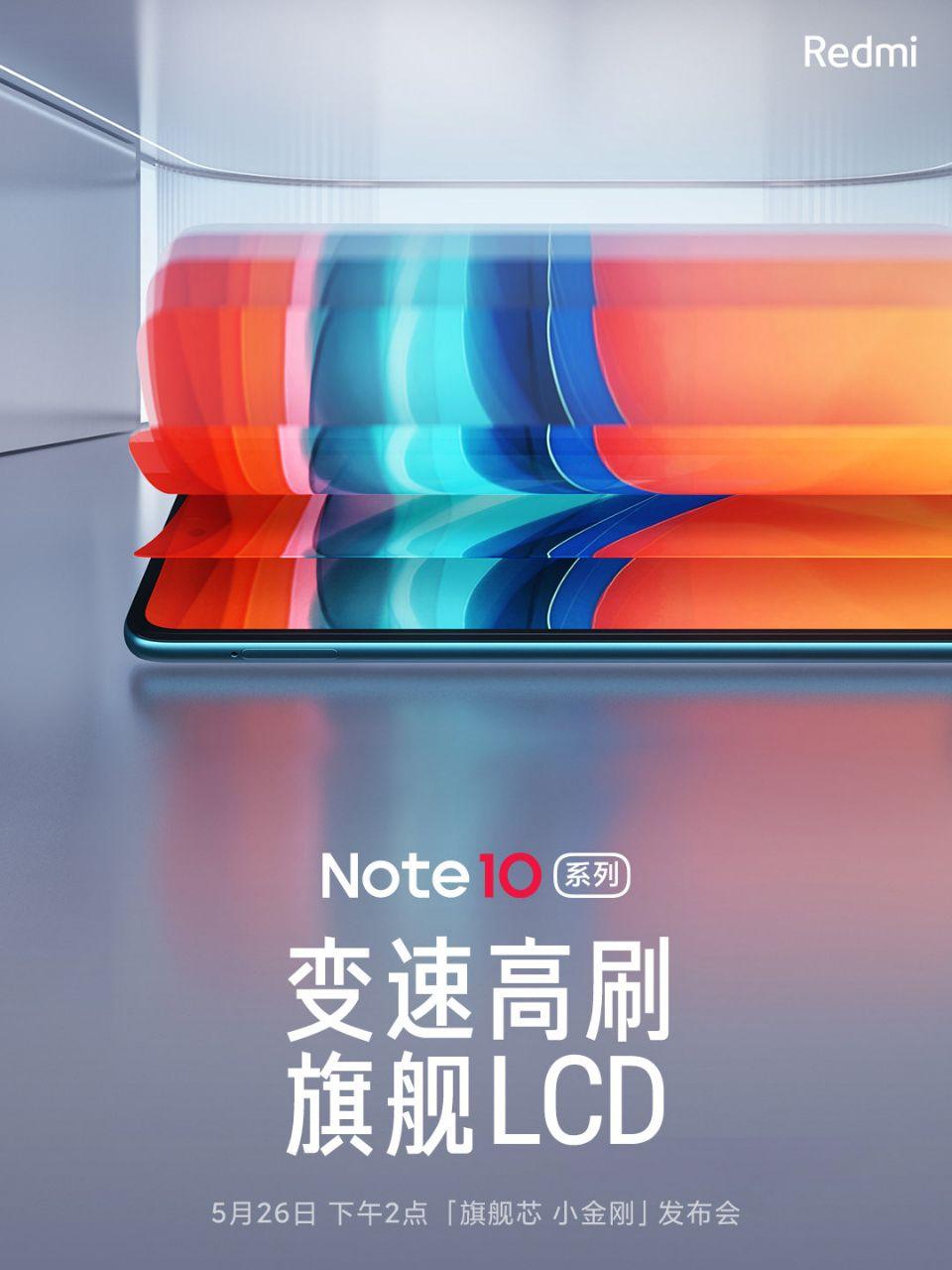 نمایشگر ردمی Note 10 Ultra