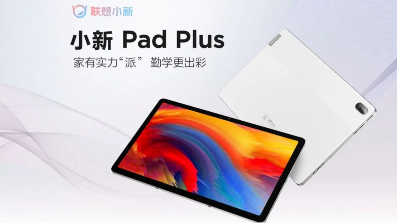 Xiaoxin پد پلاس