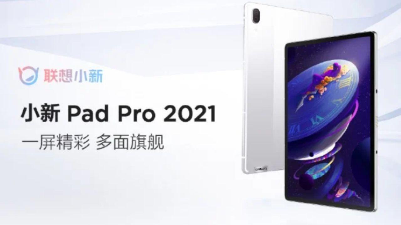 تبلت لنوو Xiaoxin Pad Pro و Xiaoxin Pad Plus رسماً معرفی شدند