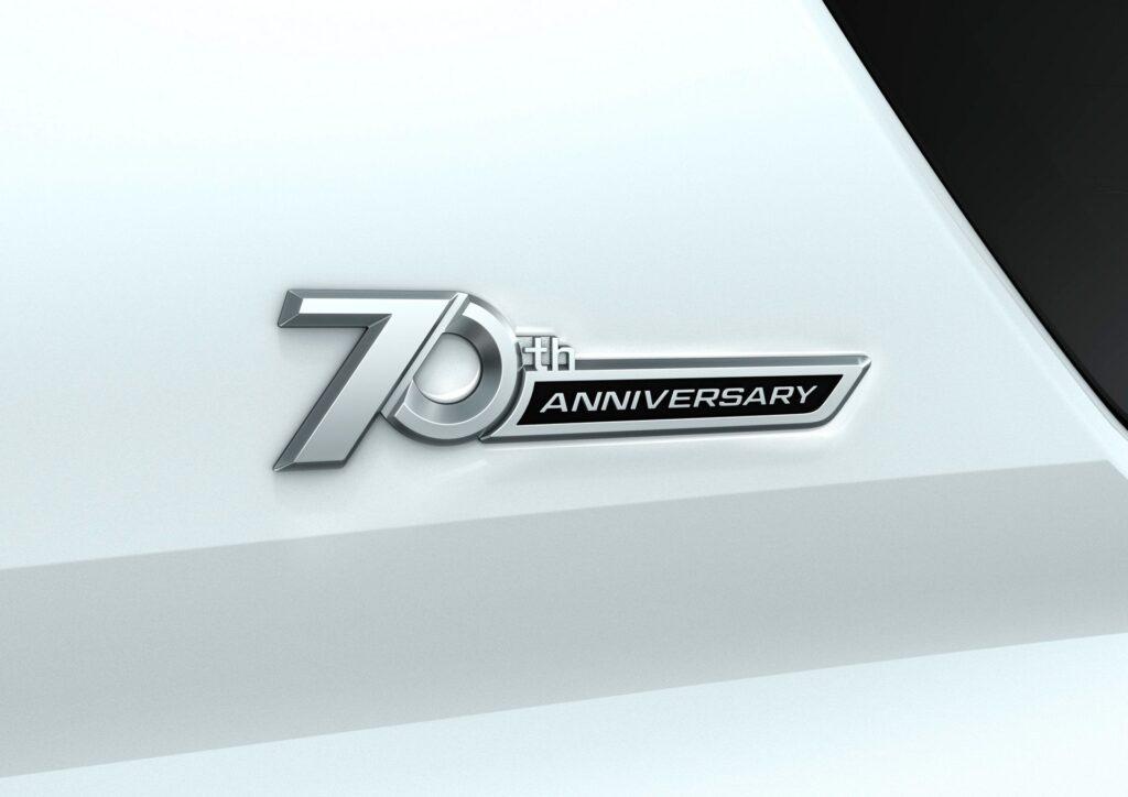 نسخه ۷۰ سالگی لندکروزز پرادو