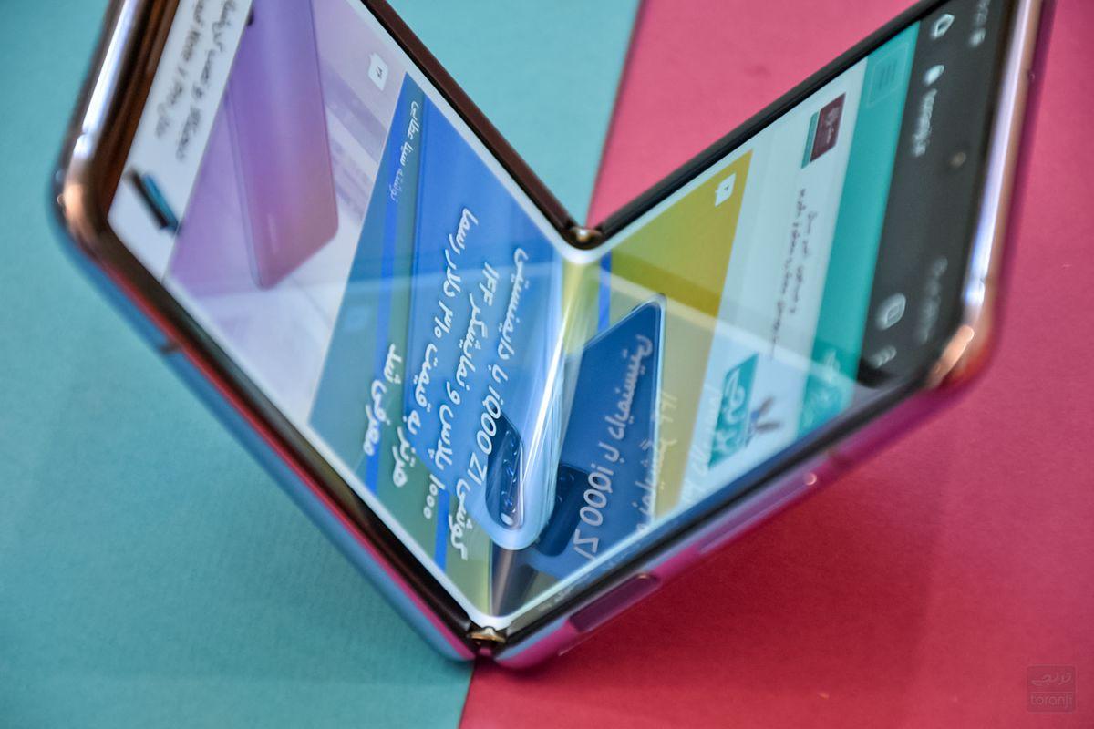 آپدیت One UI 3.1.1 سامسونگ Galaxy Z Flip با پچ امنیتی ماه سپتامبر رسما ارایه شد