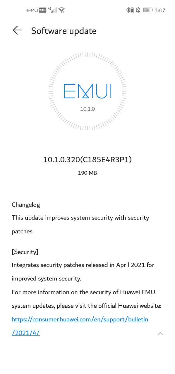 وصله امنیتی ماه آوریل ٢٠٢١ نوا 7i هواوی در ایران