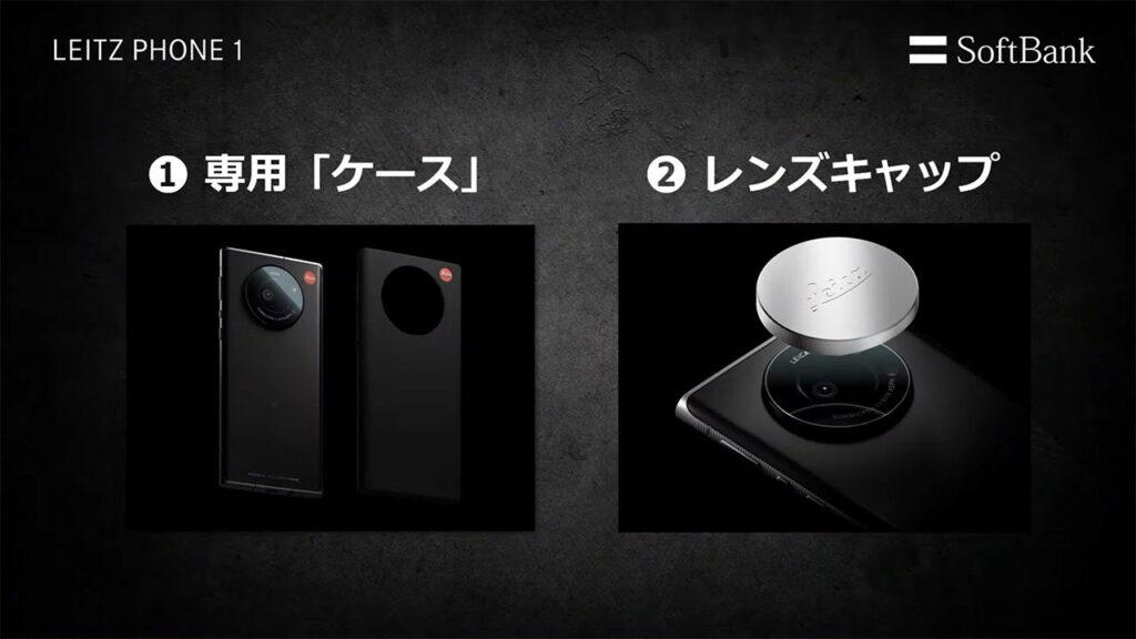 قاب و درپوش لنز گوشی لایکا Leitz Phone 1