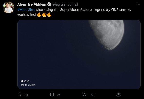 عکس با کیفیت شیائومی Mi 11 Ultra