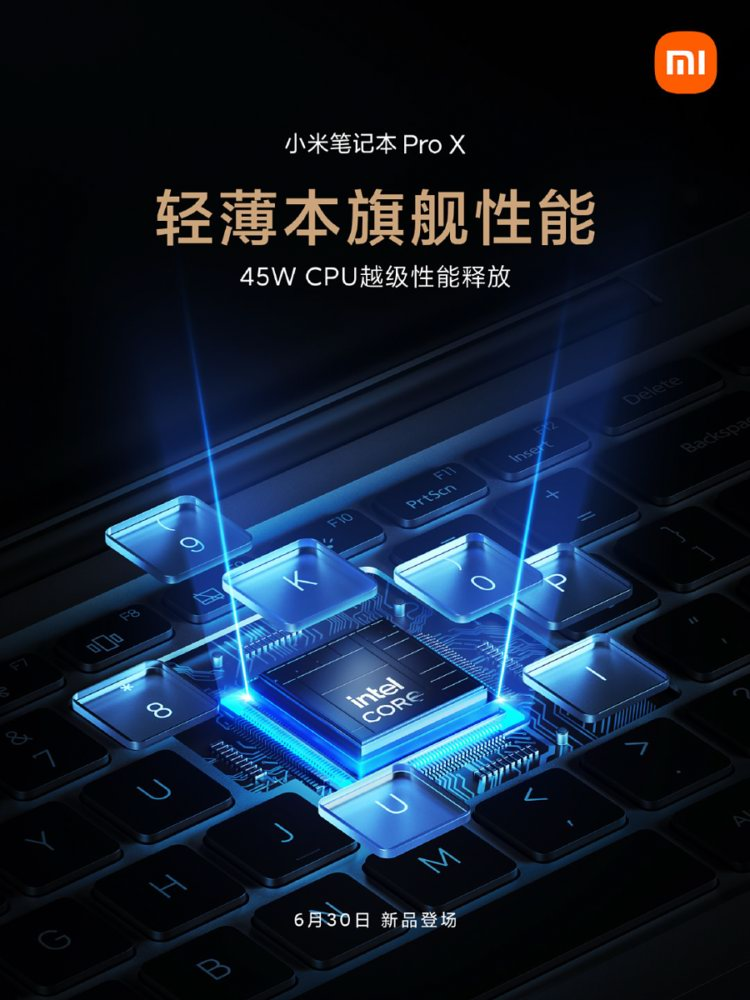 تاریخ معرفی Mi Notebook Pro X به همراه پردازنده نسل ۱۱ اینتل