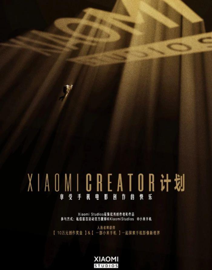برند فیلم سازی Xiaomi Studios