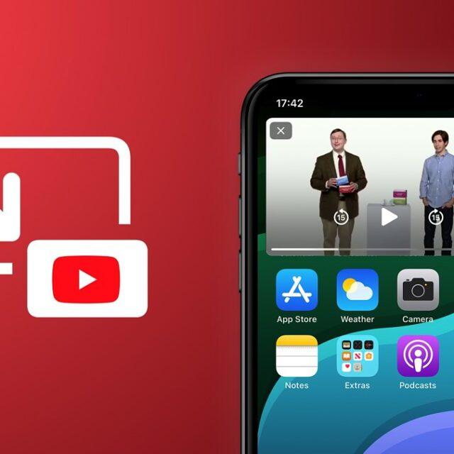 ویژگی تصویر در تصویر یوتیوب iOS