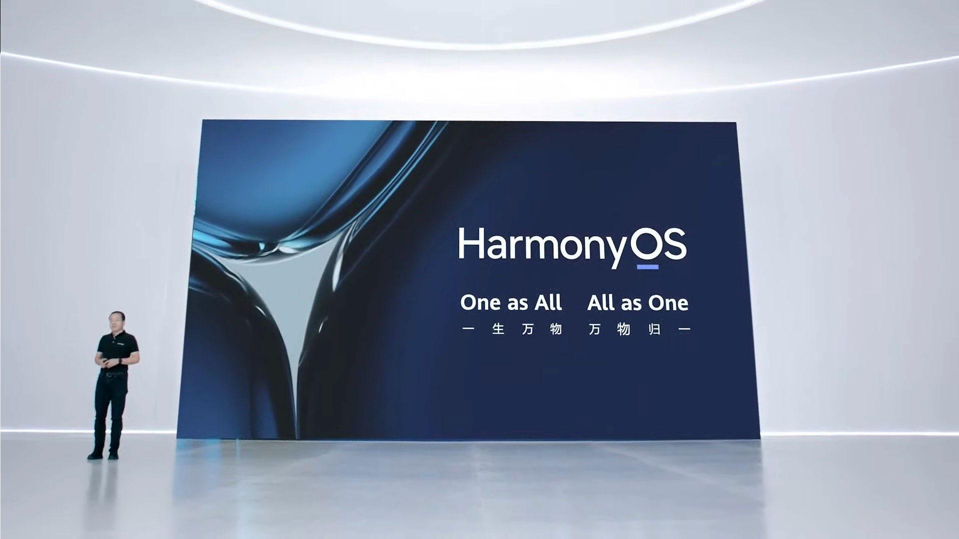 سیستم عامل هارمونی هواوی رسما معرفی شد: یکی برای همه، همه برای یکی