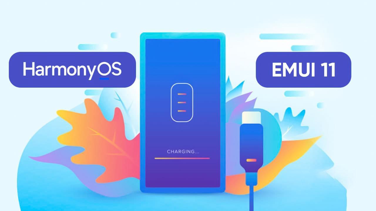 مصرف باتری HarmonyOS تا ۱۰ درصد بهتر از EMUI 11 است
