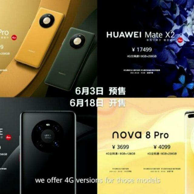 قیمت MatePad Pro 2 هواوی به همراه قیمت دیگر محصولات این برند