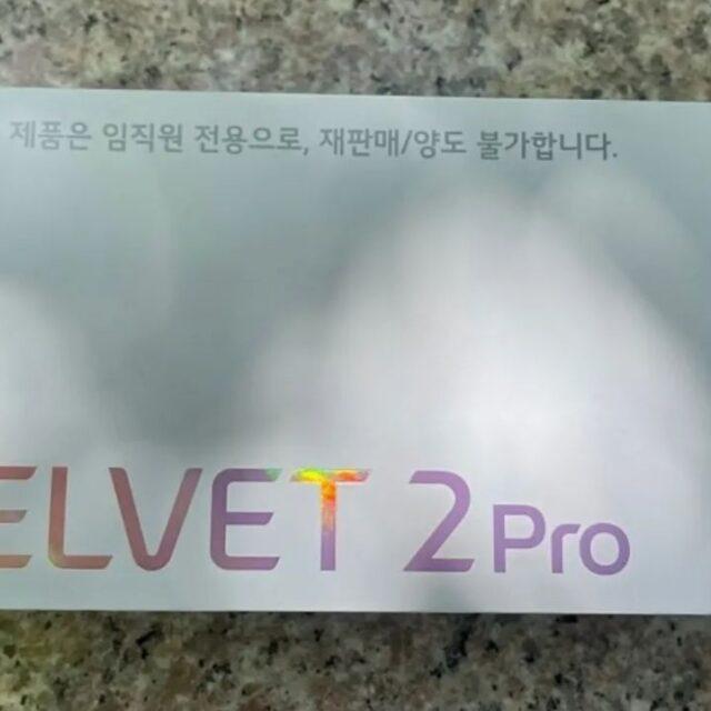 جعبه LG VELVET 2 Pro