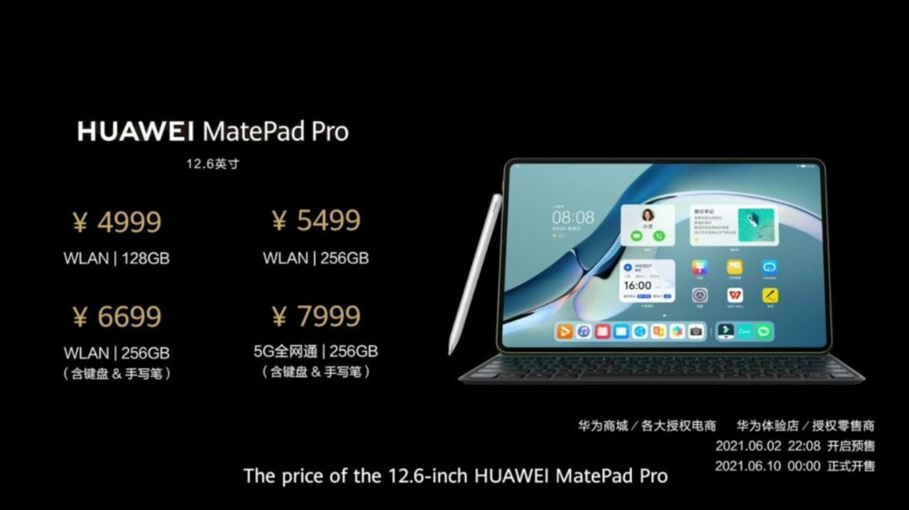 قیمت نسخههای مختلف تبلت MatePad Pro 2 12.6 هواوی