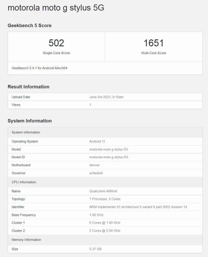 گوشی Moto G Stylus 5G در گیک بنچ نسخه ۵.۴.١