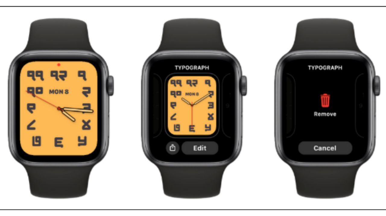 حذف واچ فیس Apple Watch