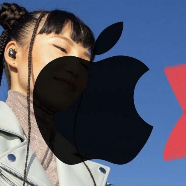 حذف اپل گلکسی S21