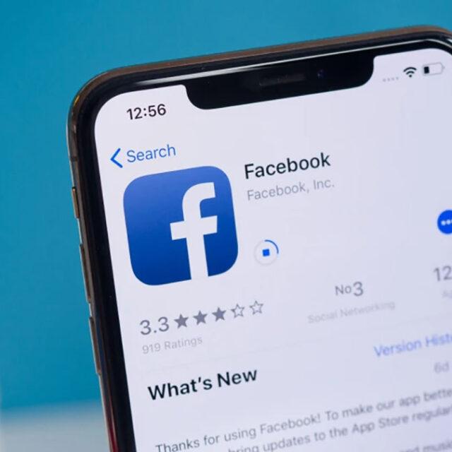 گزارش مالی فصل دوم ۲۰۲۱ فیس بوک