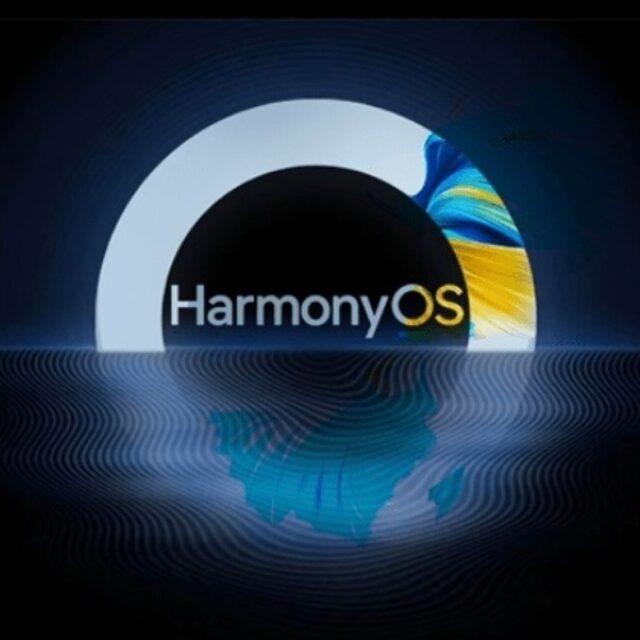 سیستم عامل Harmony