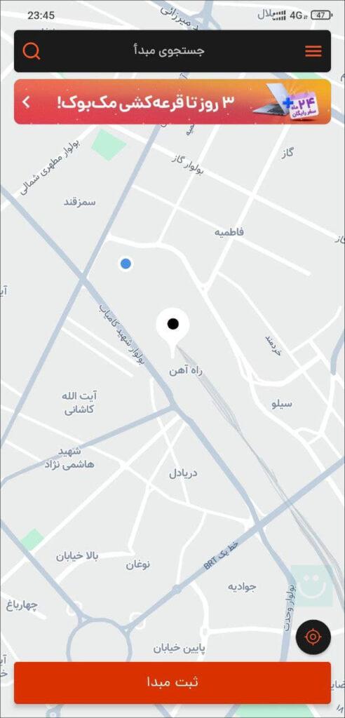 تشخیص اشتباه موقعیت مکانی من در ایستگاه راه آهن مشهد - موقعیت واقعی شیرازی ۳