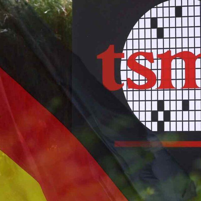 کارخانه TSMC در آلمان
