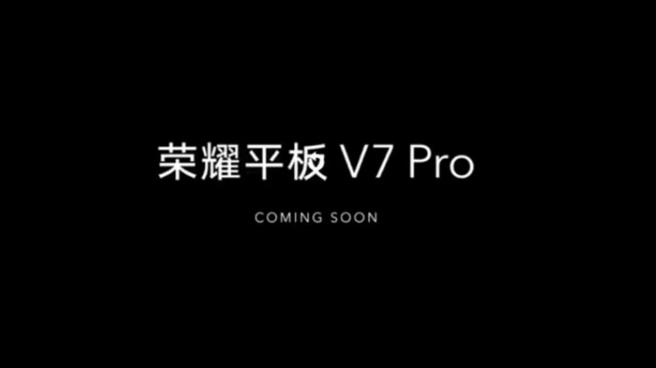 آنر Tablet V7 Pro