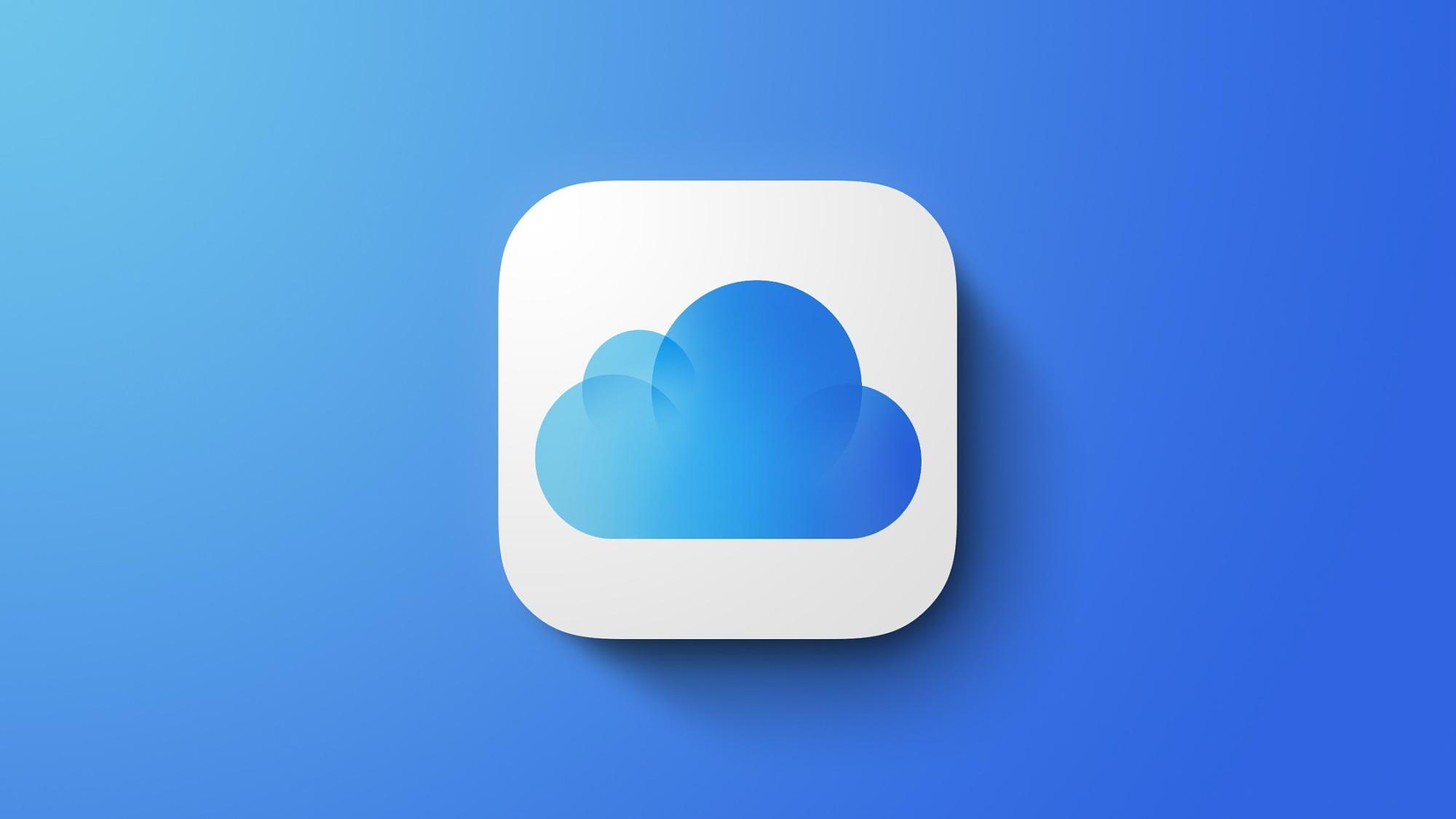 اپل از سرورهای گوگل برای ذخیره ۸ میلیون ترابایت داده iCloud استفاده میکند