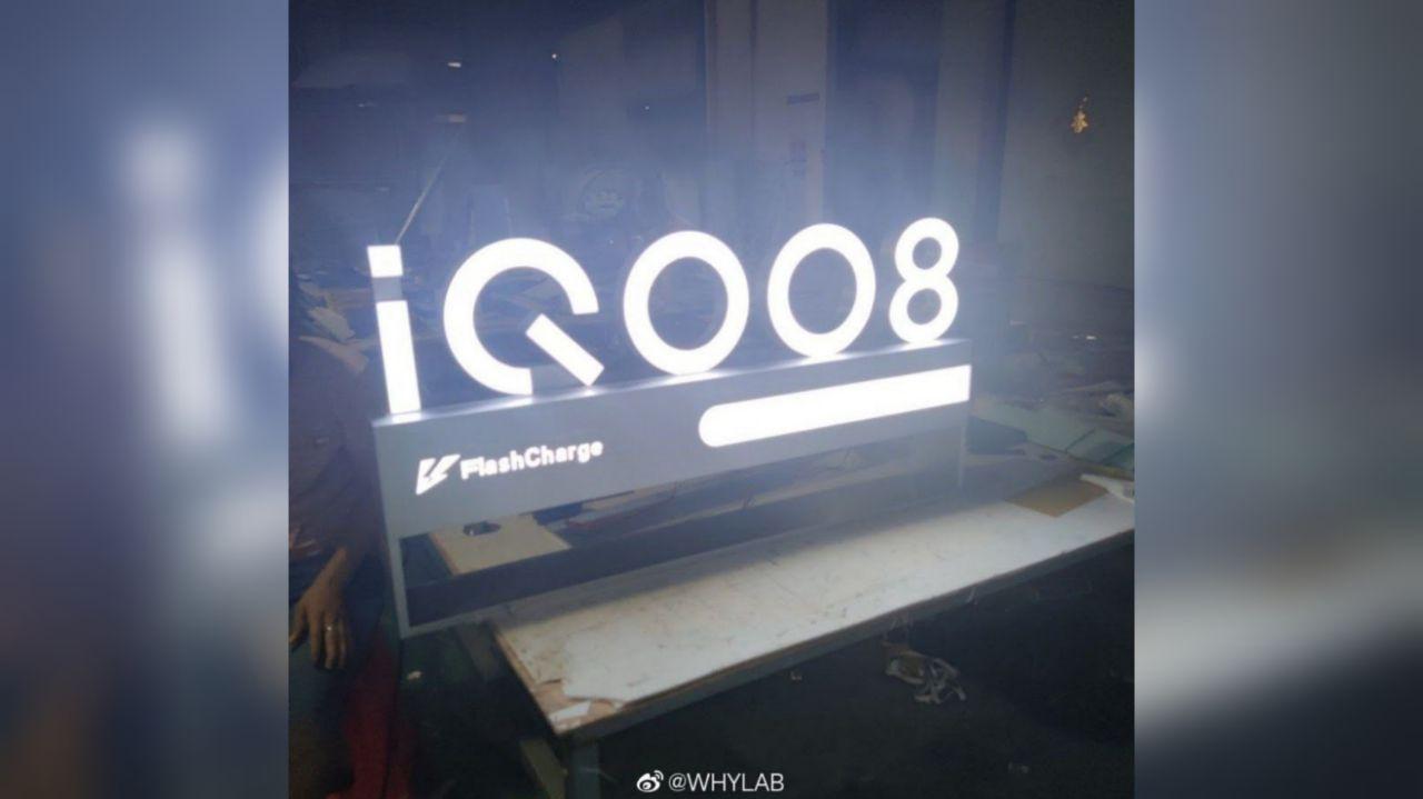 تصویر لو رفته از نام iQOO 8
