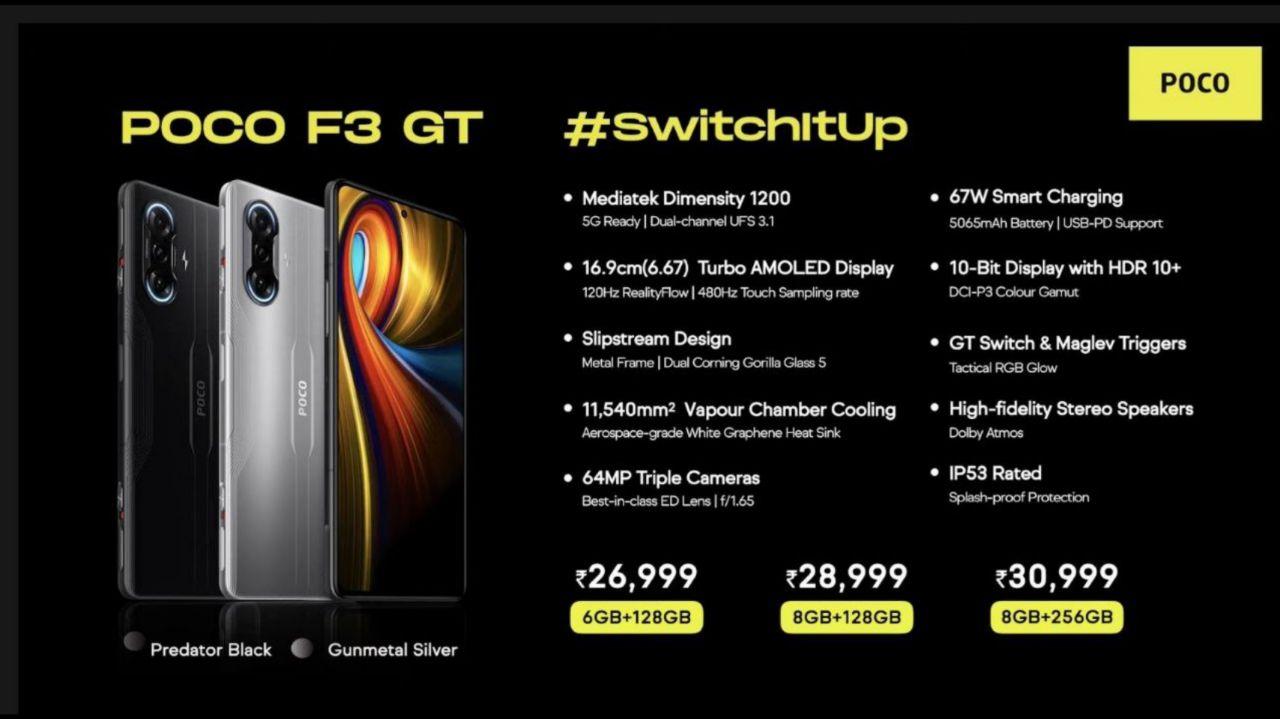 قیمت Poco F3 GT