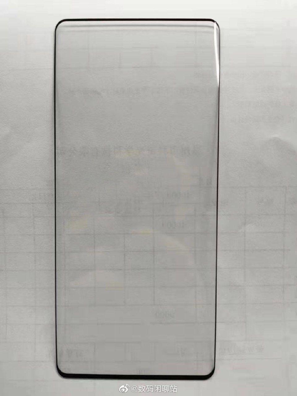 محافظ نمایشگر شیائومی Mi Mix 4
