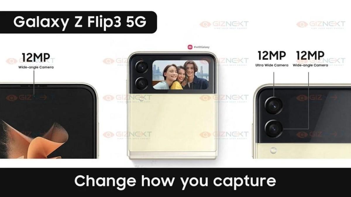 دوربین دوگانه گلکسی زد فلیپ ۳