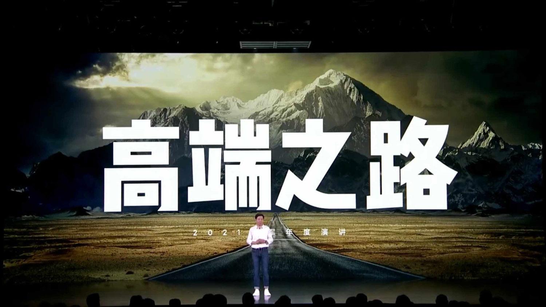 برنامه ۳ ساله شیائومی برای کسب رتبه ۱ پرفروشترین برند موبایل دنیا