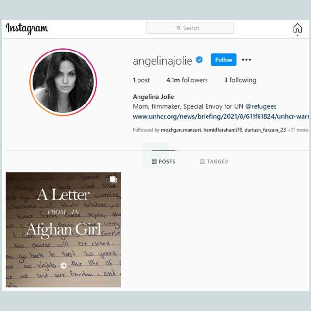اینستاگرام آنجلینا جولی