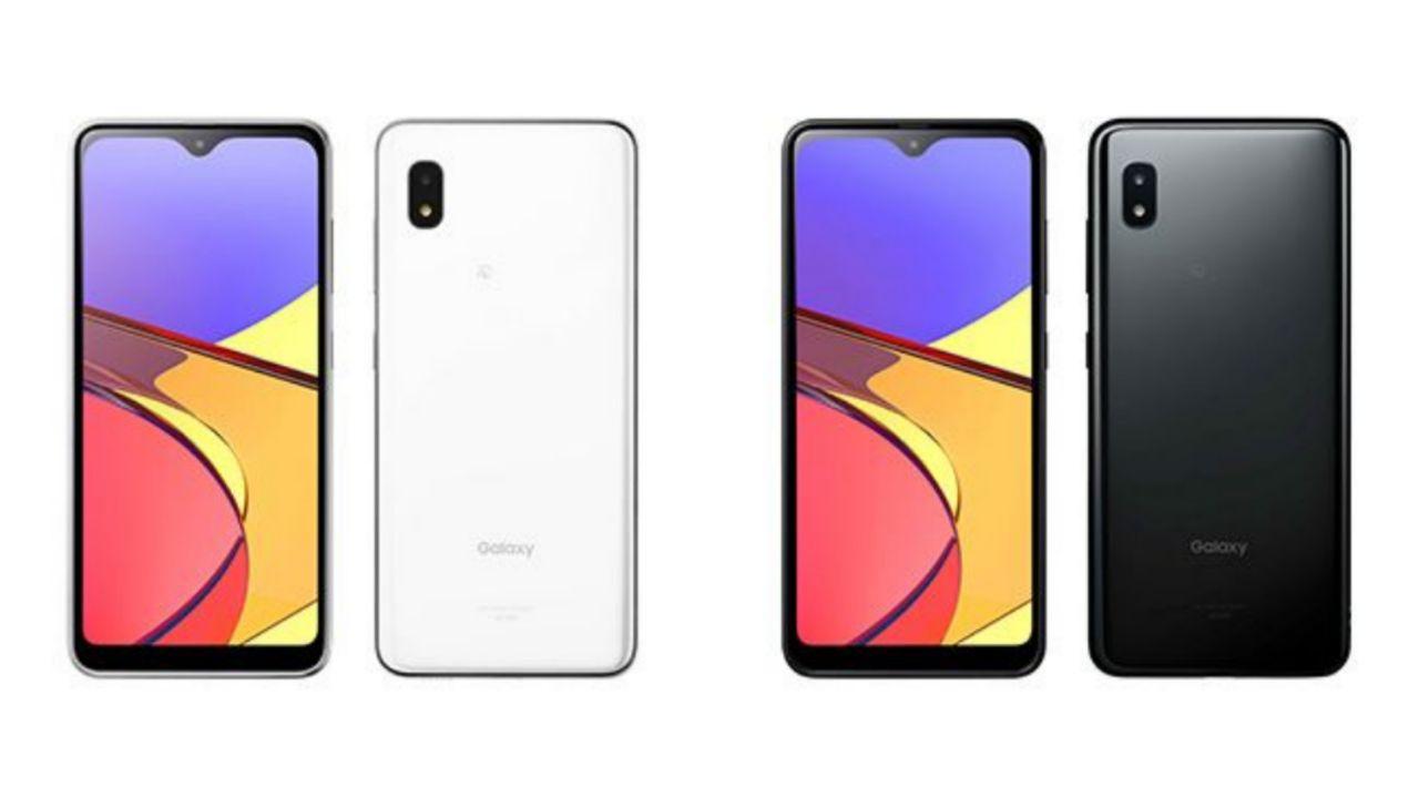 سامسونگ Galaxy A21 Simple با تراشه Exynos 7884B و IP68 رونمایی شد!